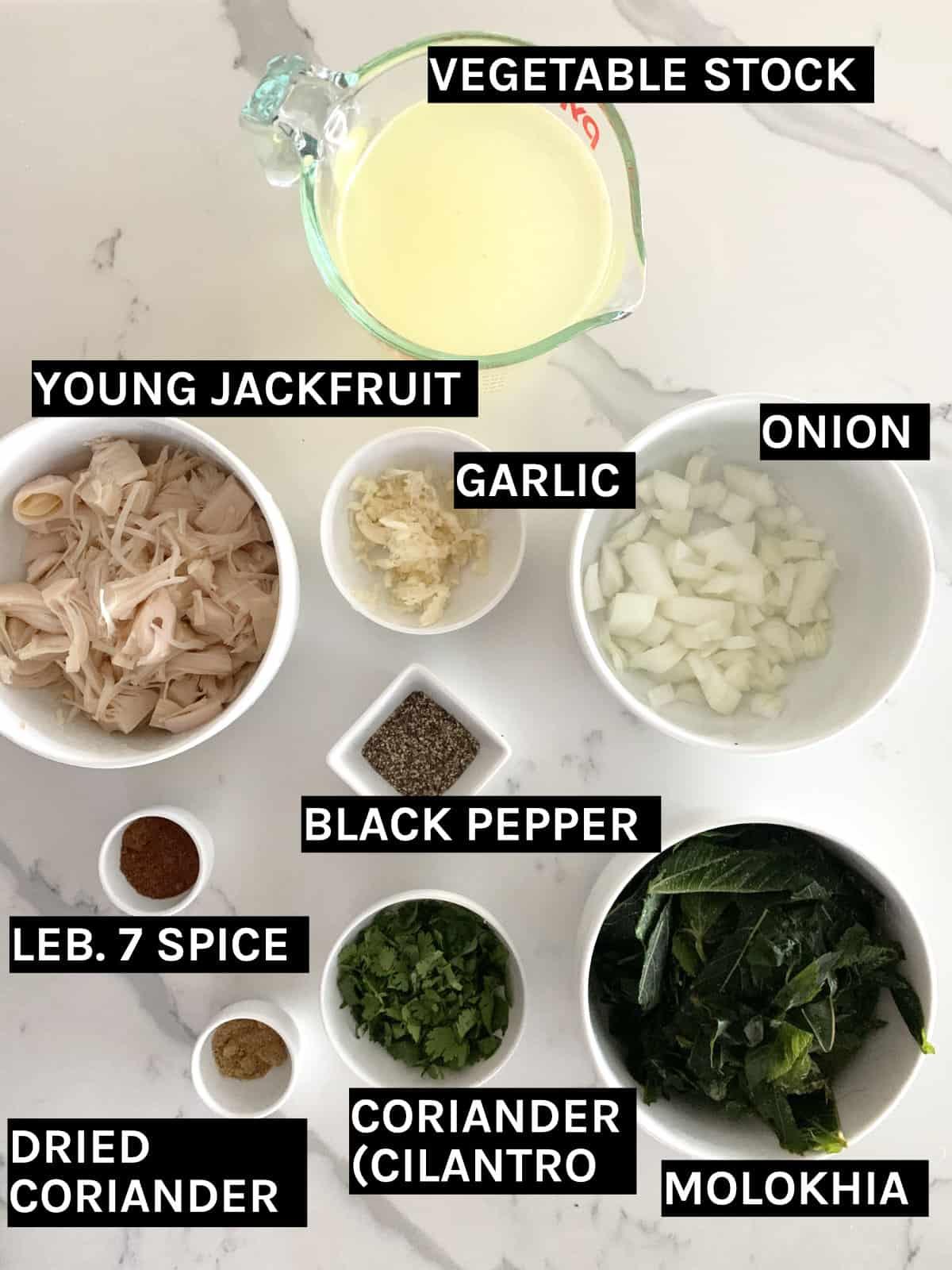 moloukhia ingredients